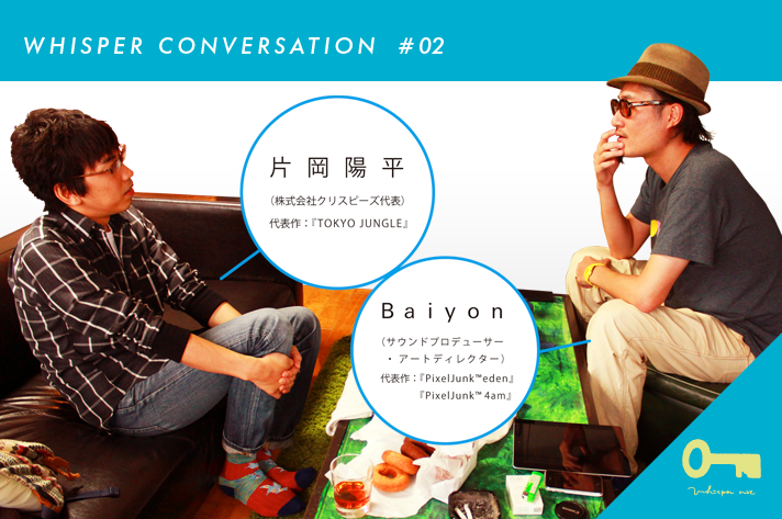 WHISPER CONVERSATION 02